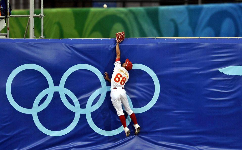 El beisbol fue olímpico por última vez en 2008.