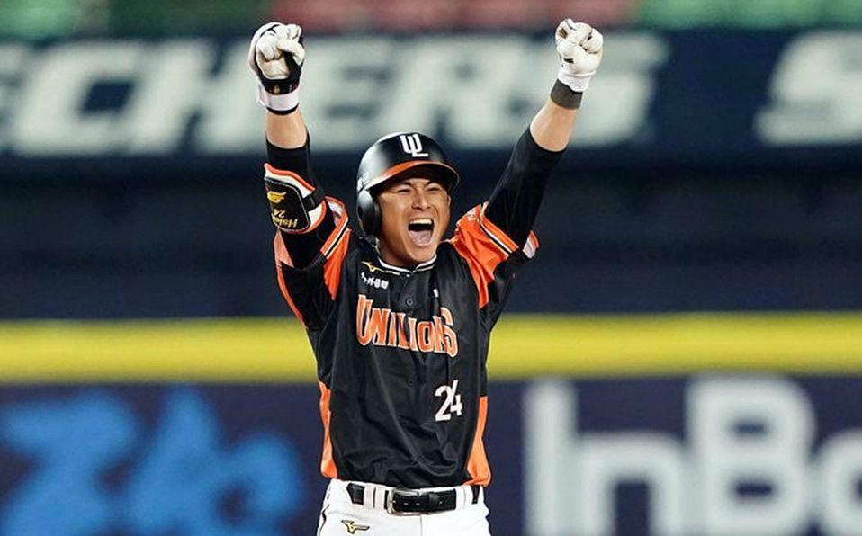 La liga taiwanesa da una esperanza al resto del béisbol en el mundo. (Foto: @CPBL)