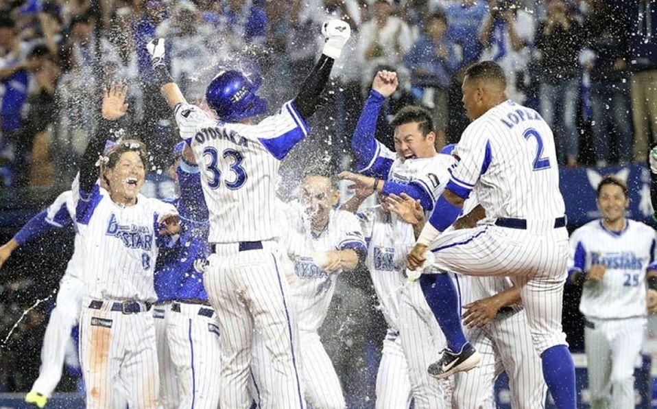 ¡Regresa el béisbol a Japón! La NPB tiene fecha para iniciar temporada