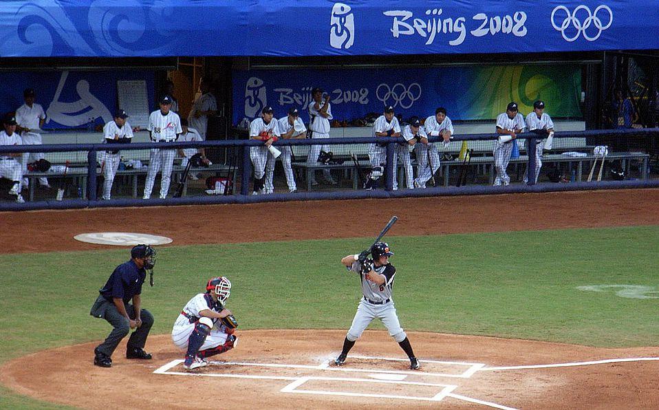 Así puede calificar México a los Juegos Olímpicos de 2020